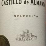 Castillo de Almansa 2008