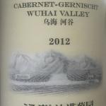 Hansen organic Chinese Cabernet 2012