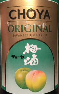 Choya plum wine - Ume Fruit plum wine Japanese