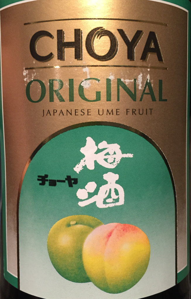 Choya Ume Fruit wine Japan