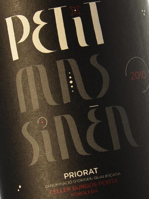 petit mas sinen 2010 priorat label organic